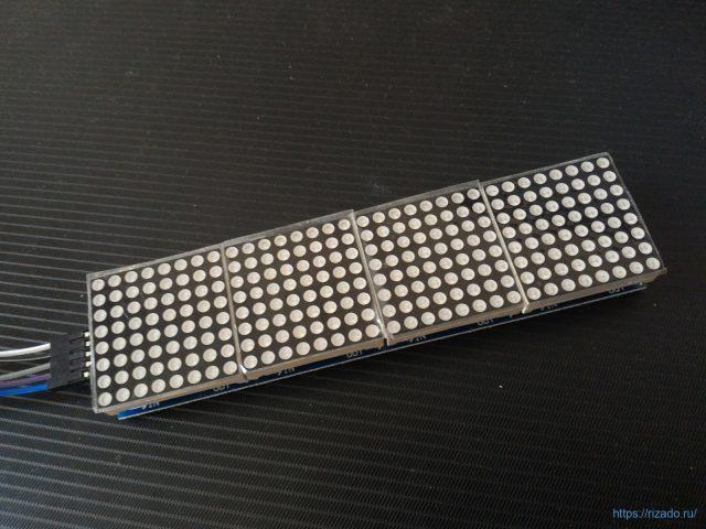 Светодиодная матрица с контроллером погашенная