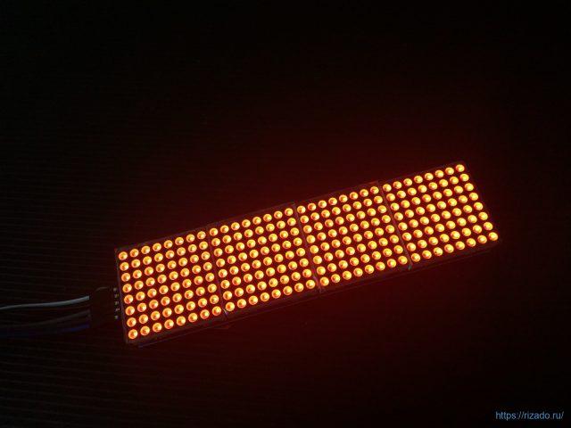 Светодиодная матрица с контроллером засвеченная