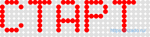 Схема засвечивания светодиодов в матрице