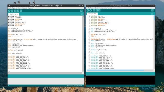 Две разные версии Arduino IDE работают одновременно